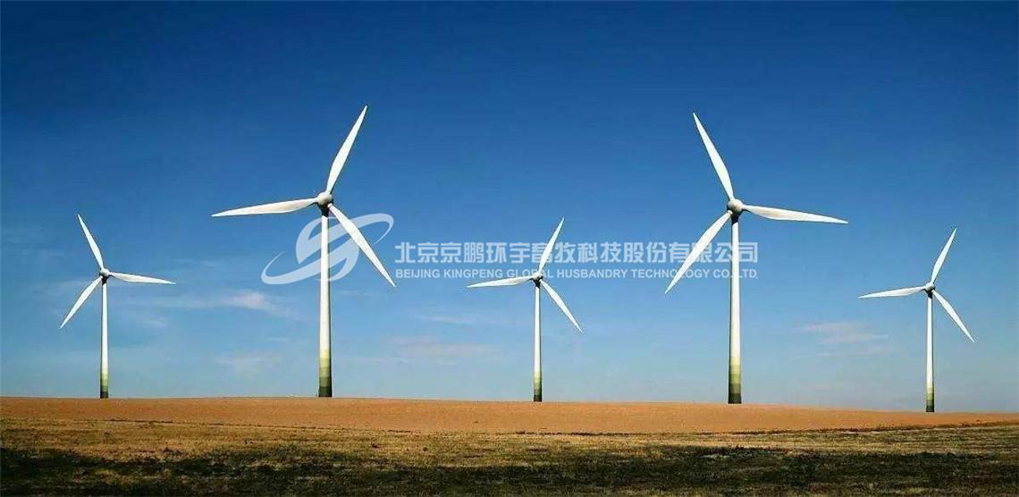 6-风力发电.jpg