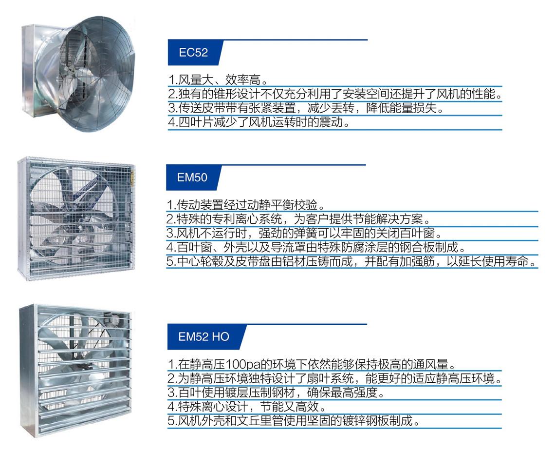 禽业彩页4.23-06_副本_副本.jpg