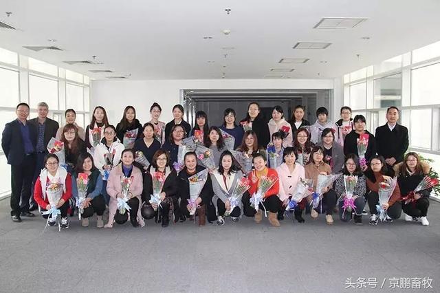 三月佳节, 京鹏女神们收到了鲜花和祝福!